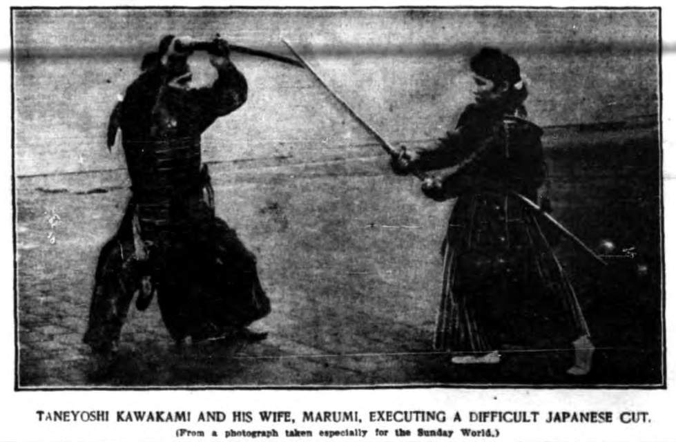 Husband And Wife Practice Kenjutsu In New York City 1897