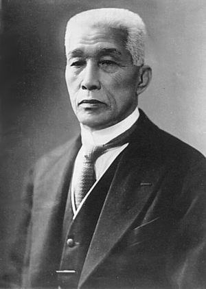 Above: Professor Yoshitsugu Yamashita