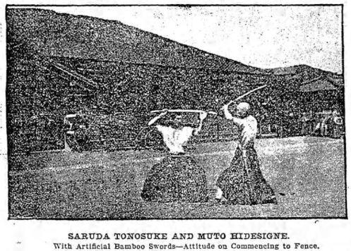 Saruda1